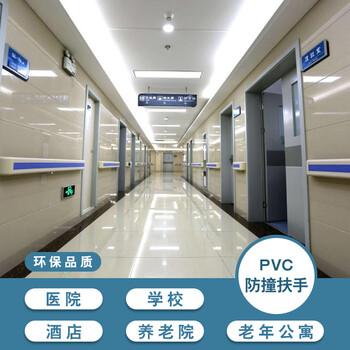 厂家生产医院墙面用走廊防撞扶手养老院老年人残障人士扶手