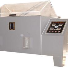 方順自制循環鹽霧試驗腐蝕試驗箱復合鹽霧試驗箱生產廠家圖片