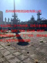 昆山電子設備回收蘇州電子廠拆除發電機回收報廢設備回收圖片