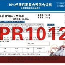 郑州10%的仔猪预混合饲料图片