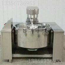 中央廚房熱菜加工設備-炒菜鍋加工廠圖片