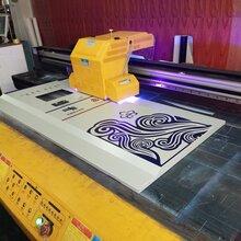 金属打火机图案打印机不锈钢产品浮雕打印机