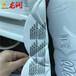 广州真皮运动鞋3D印花机