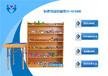 新疆心理设备沙盘游戏操作方法