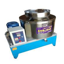 食用油滤油机过滤器废油离心式滤油机菜籽油过滤设备煎炸油过滤机图片