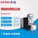 工業品英鵬防爆吸塵器,品質典范