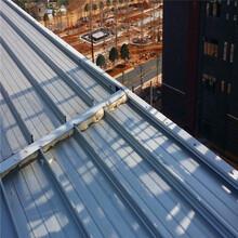 鋁鎂錳金屬屋面板聯排別墅65-430鋁合金屋面板氟碳漆面板圖片