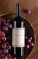 红酒进口清关的流程及标签要求图片