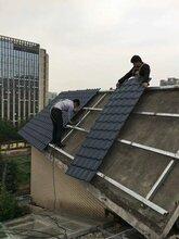 鋼結構別墅平改坡屋頂用什么瓦好樹脂瓦安裝價格成都樹脂瓦廠圖片
