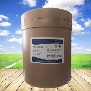 鸟苷酸二钠厂家现货供应图片1