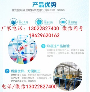 鸟苷酸二钠厂家现货供应图片2