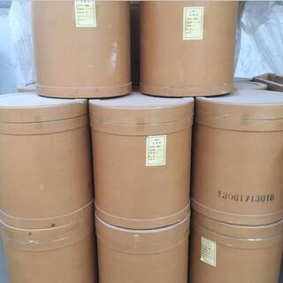 鸟苷酸二钠厂家现货供应图片3