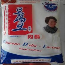 豆腐王生产厂家豆腐王厂家豆腐王价格图片