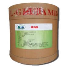 亚油酸生产厂家亚油酸厂家亚油酸价格图片