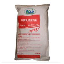 分离乳清蛋白生产厂家分离乳清蛋白厂家分离乳清蛋白价格图片