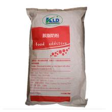 脱脂奶粉生产厂家脱脂奶粉厂家脱脂奶粉价格图片