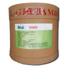 抹茶粉生产厂家抹茶粉厂家