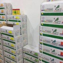 玉米黄色素生产厂家玉米黄色素厂家