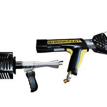 手提式S998热收缩喷枪图片
