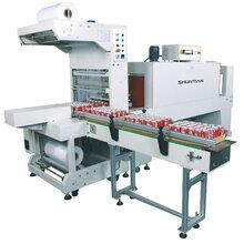 收缩机热收缩机热收缩膜包装机图片