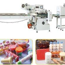 供应枕式包装机方便面包装机图片