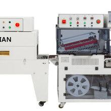 直销包装收缩膜机L型热收缩机图片