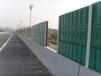 声屏障高速公路声屏障,隔音墙,隔音屏障,隔声屏障,隔音屏