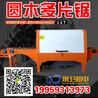 木工機械全自動原木開方鋸大型生產廠家圓木多片鋸WGJY15-30W