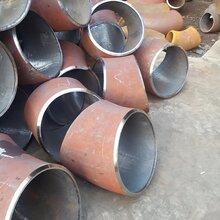 供应弯头,碳钢弯头沧州公司弯头生产厂家图片