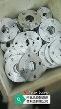 供应10公斤DN50-500平焊法兰,对焊法兰图片