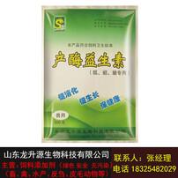 產酶益生素,益生素,益生菌,飼料添加劑圖片