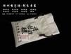 盘锦大米袋礼品杂粮包装袋.