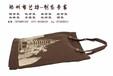 环保手提袋定做厂家环保手提袋加工厂环保手提袋设计