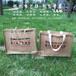 学校宣传手提袋学校宣传环保帆布手提袋订做