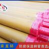 曲周钢套钢玻璃棉保温钢管高效代理