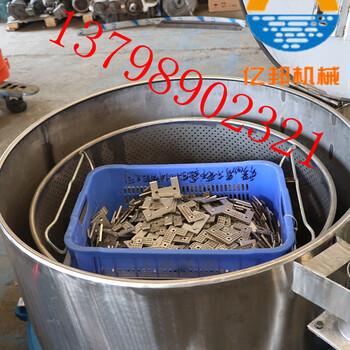 梅洲市厂价直销三足离心脱水机工业食品滤心甩水机