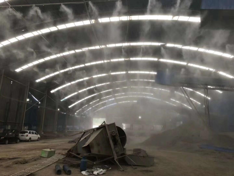 矿场喷雾除尘设备高压喷雾除尘