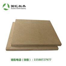 山东厂家专业生产密度板18mm中密度板量大优惠图片