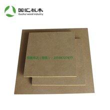 山东国汇专业生产密度板中纤板1220mm2440mm12mm图片