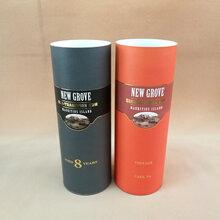 红酒纸罐包装供应商图片