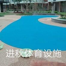 幼儿园EPDM塑胶场地13mm彩色颗粒塑胶跑道