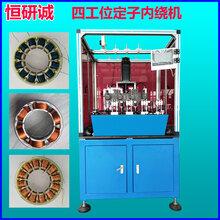 电动工具马达绕线机-电动工具电机绕线机图片