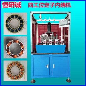 风扇定子绕线机-风扇电机绕线机
