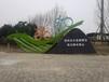 浙江健康步道標識牌景觀標識牌溫馨標語牌