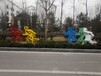 浙江健康步道標識牌廣告導向牌主題公園宣傳欄