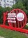 河南核心價值觀標牌創建城市宣傳欄標語牌創建文明標牌