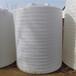 20吨原料储罐20吨化工搅拌罐