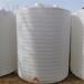 20吨塑料桶20T抗酸碱水塔20立方外筋塑料桶20?#21046;?#24213;化工桶