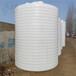 20吨外加剂储罐20吨消防蓄水箱