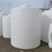 30吨抗氧化储罐30耐温塑料桶